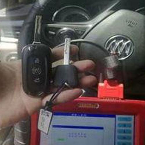 配汽车芯片钥匙培训